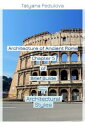 Architecture of Ancient Rome. Chapter 5 of Brief Guide to the History of Architectural Styles【電子書籍】[ Tatyana Fedulova ]