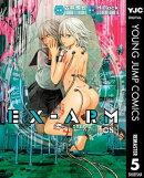 EX-ARM ������������ ��ޥ������� 5
