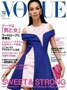 VOGUE JAPAN 2014...