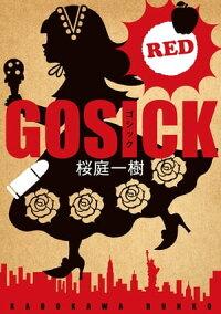 GOSICKRED