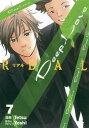 Deep Love REAL7巻【電子書籍】[ Yoshi ]
