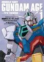 機動戦士ガンダムAGE -First Evolution-(1)【電子書籍】[ 葛木 ヒヨン ]