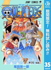 ONE PIECE モノクロ版【期間限定無料】 35