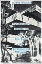 Functionalism. Chapter 15 of Brief Guide to the History of Architectural Styles【電子書籍】[ Tatyana Fedulova ]