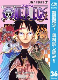 ONE PIECE モノクロ版【期間限定無料】 36