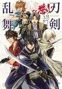 刀剣乱舞-ONLINE-アンソロジーコミック 〜誉!〜【電子書籍】[ 田中メカ ]