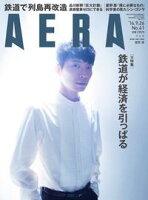 AERA2016.09.262016.09.26