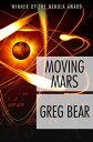 Moving Mars【電子書籍】[ Greg Bear ]