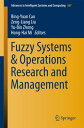 Fuzzy Systems & Operations Research and Management【電子書籍】