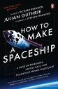 How to Make a SpaceshipA Band of Renegades, an Epic Race, and the Birth of Private Spaceflight【電子書籍】 Stephen Hawking