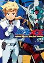機動戦士ガンダムAGE -Second Evolution-(2)【電子書籍】[ ばう ]