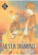 SILVER DIAMOND / 6