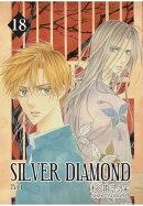 SILVER DIAMOND / 18