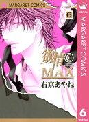�߾�(C)MAX ��Υ����� 6