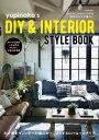 楽天楽天Kobo電子書籍ストアyupinoko's DIY&INTERIOR STYLEBOOK【電子書籍】[ ゆぴのこ ]