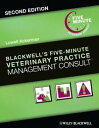 Blackwell's Five-Minute Veterinary Practice Management Consult【電子書籍】