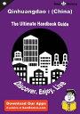 Ultimate Handbook Guide to Qin...