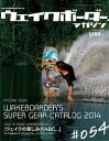 Wakeboarder.54号【電子書籍】[ WAKEBOARDER Magazine ]