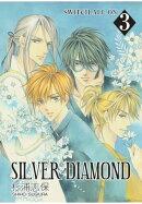 SILVER DIAMOND / 3