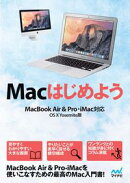 Mac�Ϥ���褦 MacBook Air & Pro, iMac�б���OS X Yosemite��
