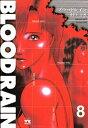 BLOOD RAIN 8【電子書籍】[ 村生ミオ ]
