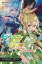 Sword Art Online 17 (light novel)Alicization Awakening【電子書籍】[ Reki Kawahara ]