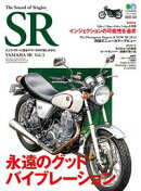 The Sound of Singles SR Vol.3