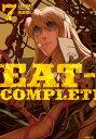 EAT-MAN COMPLETE EDITION7巻【電子書籍】[ 吉富昭仁 ]