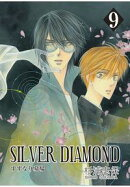 SILVER DIAMOND / 9