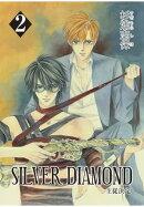 SILVER DIAMOND / 2