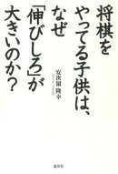 ������äƤ�Ҷ��ϡ��ʤ������Ӥ��펣���礭���Τ�?