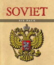 Soviet Six Pack Crime and Punishment, Anna Karenina, The Lady with the Dog, Brothers Karamazov, Notes from Underground and Fathers and Sons【電子書籍】[ Ivan Turgenev ]