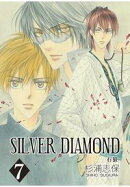 SILVER DIAMOND / 7