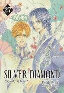 SILVER DIAMOND / 27