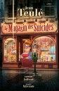 Le Magasin des suicides【電子書籍】[ Jean TEUL? ]