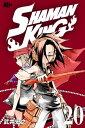SHAMAN KING 〜シャーマンキング〜 KC完結版20...