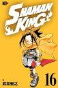 SHAMAN KING 〜シャーマンキング〜 KC完結版16...