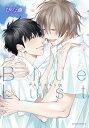 Blue Lust 3【電子書籍】[ ひなこ ]