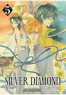 SILVER DIAMOND / 5