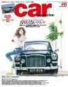 Car Magazine 2012年8月号【電子書籍】[ ネコ・パブリッシング ]