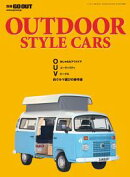 GO OUT�����Խ� OUTDOOR STYLE CARS