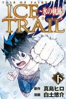 TALE OF FAIRY TAIL ICE TRAIL��ɹ�ε��ס�