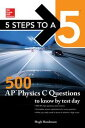 5 Steps to a 5: 500 AP Physics C Questions to Know by Test Day【電子書籍】 Hugh Henderson