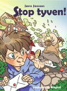 Stop tyven!【電子書籍】[ J?rn Jensen ]