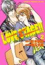LOVE STAGE!!(2)【電子書籍】[ 影木 栄貴 ]