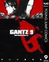GANTZ 9【電子書籍】[ 奥浩哉 ]