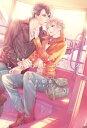 しあわせのキス~札幌の休日・東京の休日~【電子書籍】[ 桜木知沙子 ]