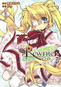 Rewrite:SIDE-B(5)【電子書籍】[ Key ]