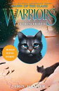Warriors: Dawn of the Clans 5: A Forest Divided【電子書籍】 Erin Hunter