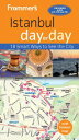 Frommer 039 s Istanbul day by day【電子書籍】 Terry Richardson